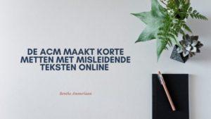 ACM blog door Benthe Ammerlaan